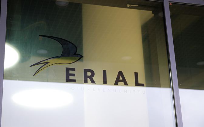 Erial savings and loan association.