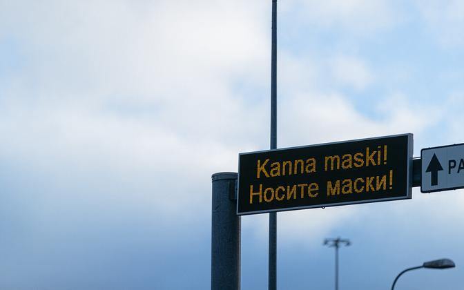 A sign saying