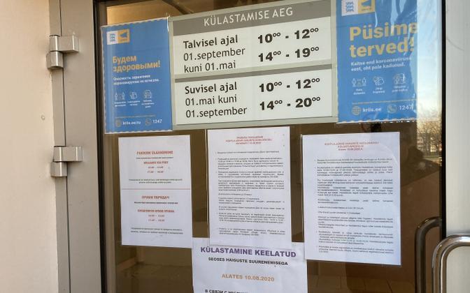 COVID-19 visitation ban notice on the door of a Kohtla-Järve nursing home.