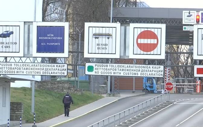 Estonian-Russian border in Narva.