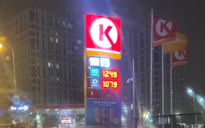 Kõrgenenud diislikütuse hind.