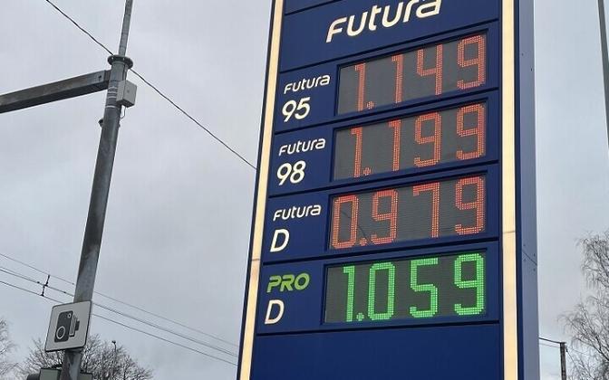 Новые цены на топливо.