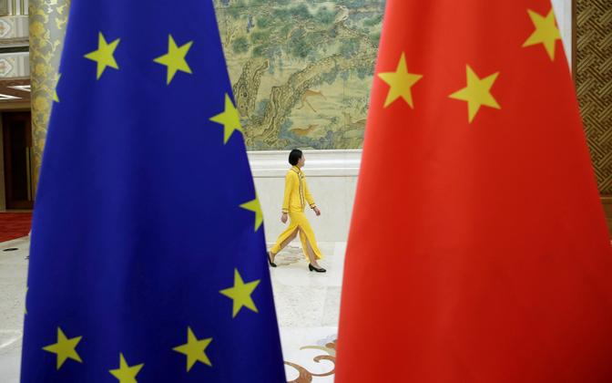 Euroopa Liidu ja Hiina lipp.