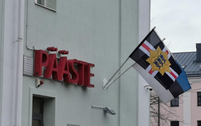 Rescue Board (Päästeamet) logo and flags.