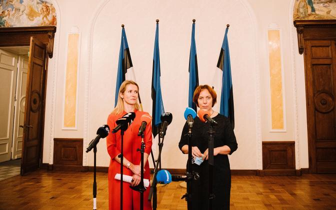 Kaja Kallase ja Mailis Repsi pressikonverents koalitsioonikõneluste seisust.