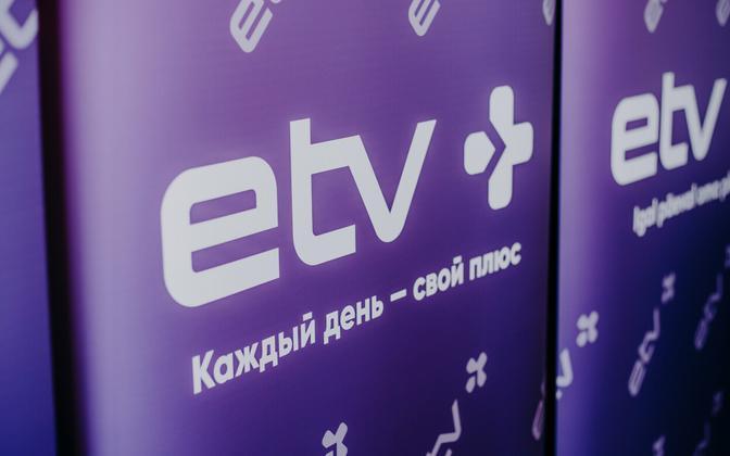 ETV+ готов дать еще больше эфирного времени Таллинну.