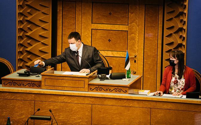 Юри Ратас стал новым спикером Рийгикогу.