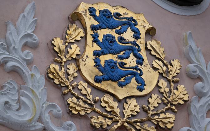 Vapp riigikogu hoonel
