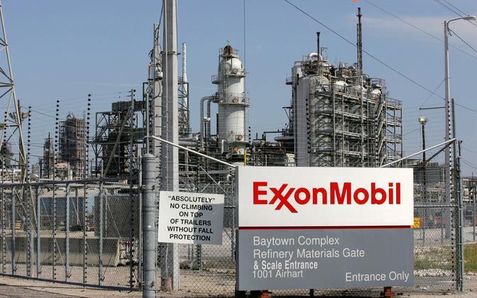 Naftatöötlemistehas Texases.