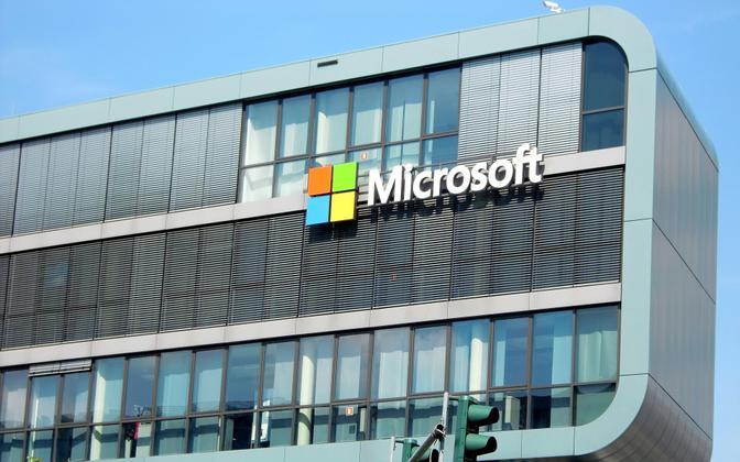 Компания Microsoft.
