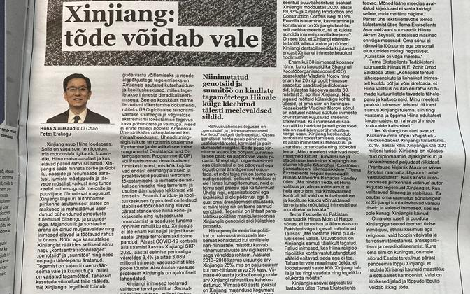 An advert published by the Chinese Embassy in Estonia's Õhtuleht newspaper.