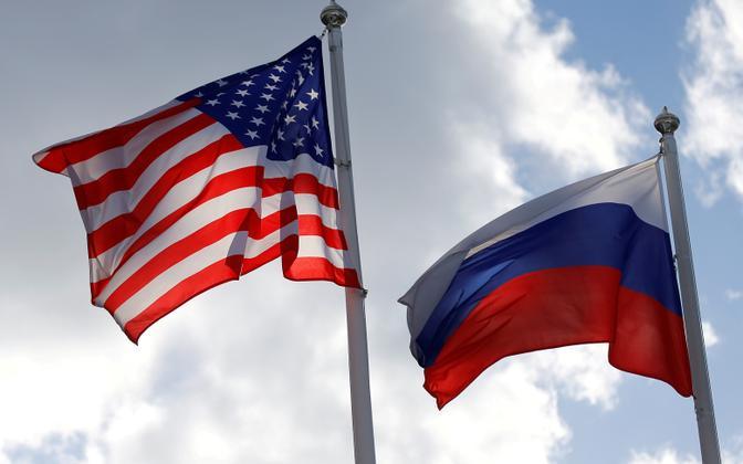 USA ja Venemaa lipp.
