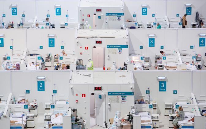 Временный госпиталь для лечения коронавируса в Москве.