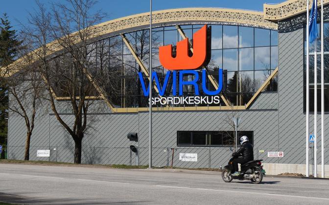 Новый спорткомплекс в Кохтла-Ярве.