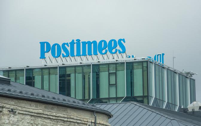 Postimees offices in central Tallinn.