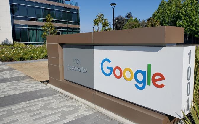 USA tehnoloogiafirma Google