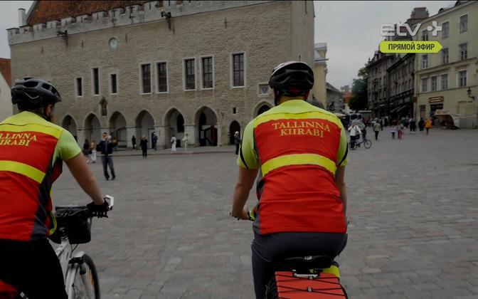 Велопатруль скорой помощи.