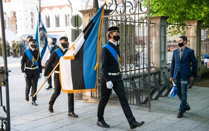 137th anniversary of Estonia's flag took place on June 4, 2021.