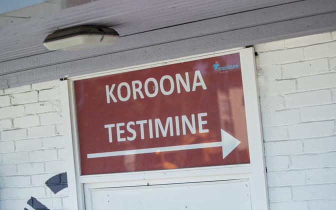 Coronavirus testing signage.