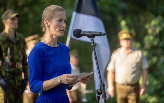 Свободная и защищенная Эстония - наша самая важная общая цель, заявила Кая Каллас.