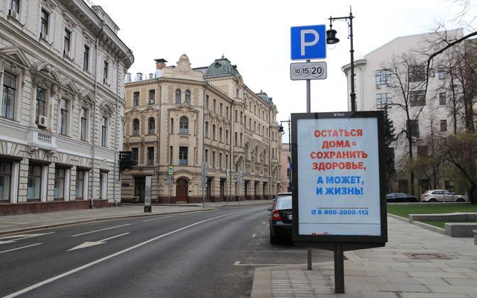 Коронавирус в России. Иллюстративная фотография.