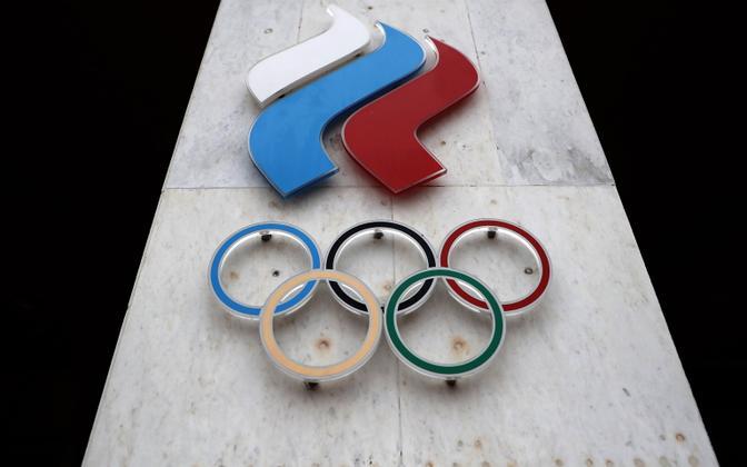 Olümpiarõngad Venemaa olümpiakomitee peakontori seinal.
