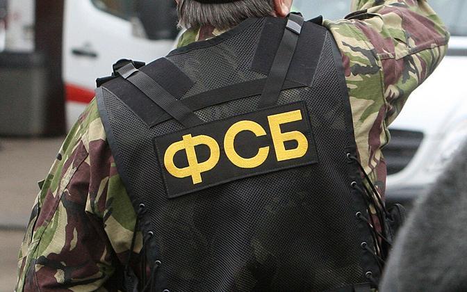 Сотрудник ФСБ.