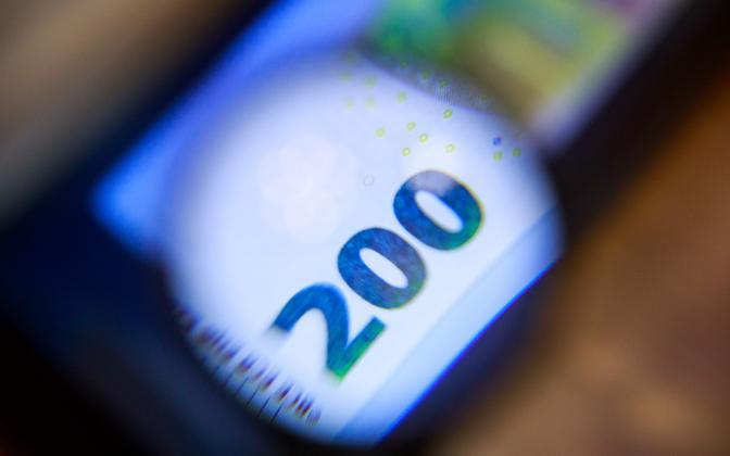 Многие крупные банки Европы были втянуты в скандалы с черными деньгами/