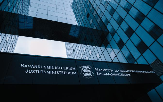 The 'superministry' building in Tallinn houses the finance ministry, as well as the economic affairs and communications ministry, the justice ministry and the social ministry.