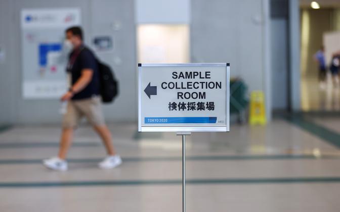 На Олимпиаде в Токио растет число заболевших коронавирусом.