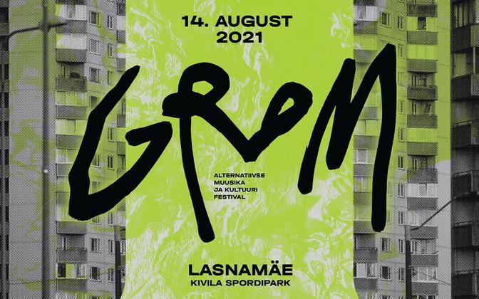 Плакат фестиваля Grom.