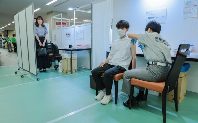 Vaktsineerimiskeskus Tokyos