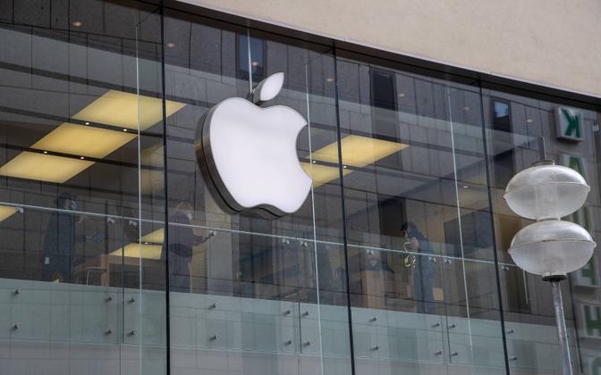 USA tehnoloogiafirma Apple