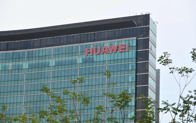 Штаб-квартира Huawei.