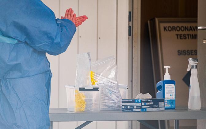 Coronavirus testing station.