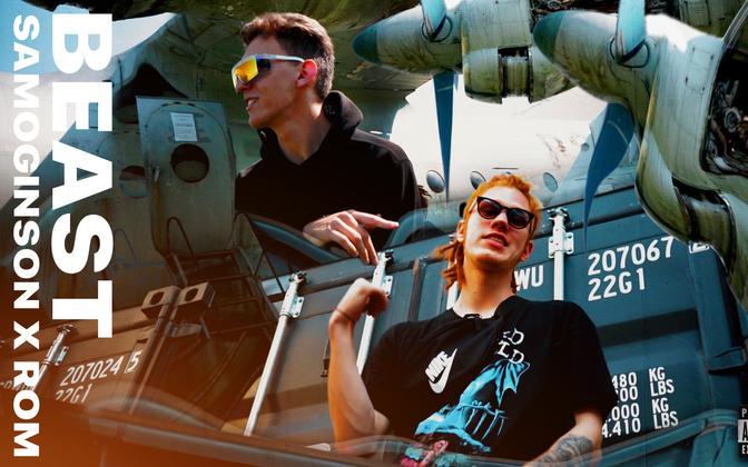 Рэпер Samoginson выпустил свой второй клип на русском и эстонском языках.