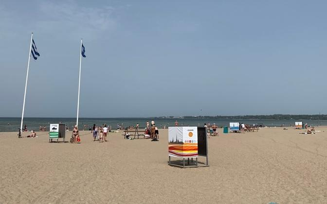 Пляж Пирита.