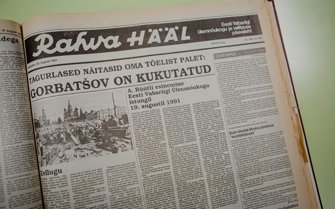 Ajalehti 1991. aasta augustist