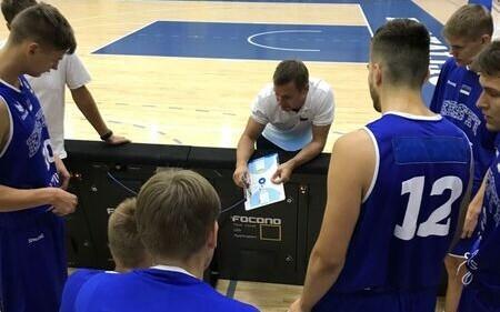 Eesti U-18 korvpallikoondis