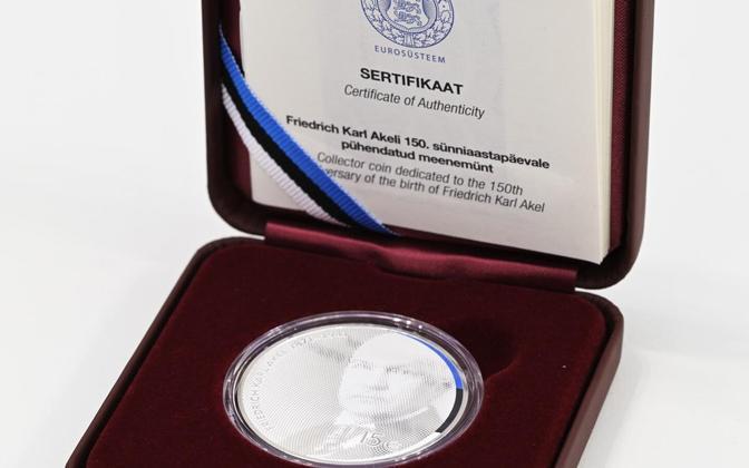 Монета в честь Фридриха Акеля.