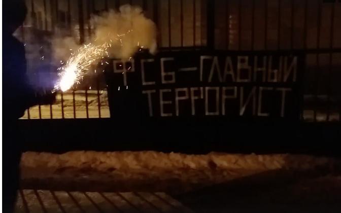 Плакат на здании регионального управления ФСБ в Челябинске.