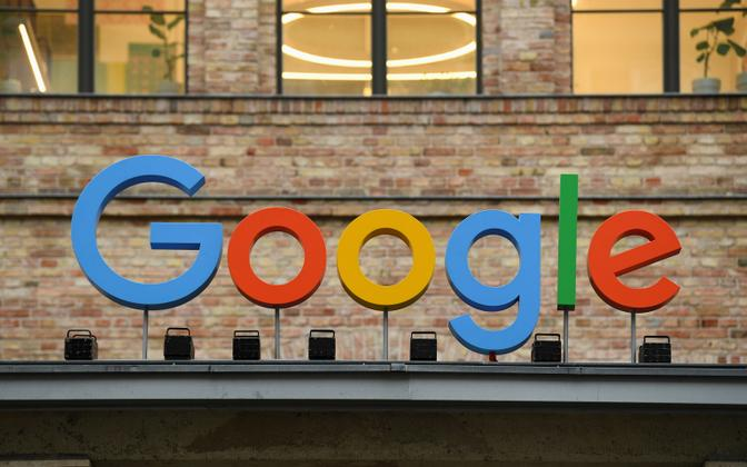 Штаб-квартира Google в Германии.
