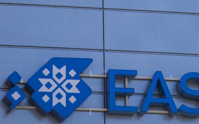 По оценке EAS, важно, чтобы человек, приехавший работать в Эстонию, оставался в стране на более длительный период времени.