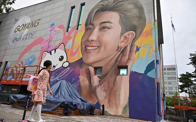 Kompartei leiab, et Lõuna-Korea K-Popi staarid avaldavad hiinlastele halba mõju