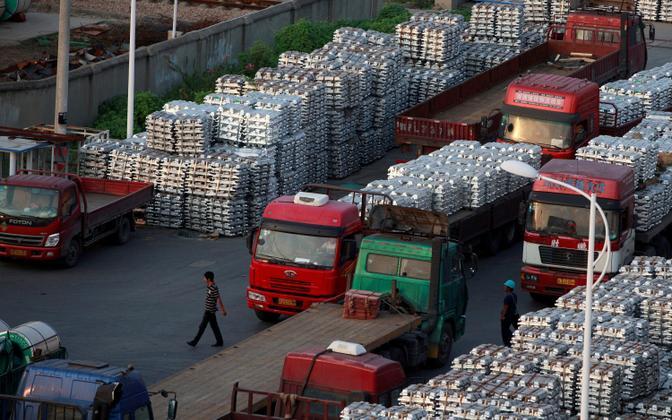 Alumiiniumivarud Hiinas