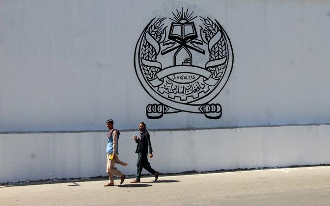 Бывшее здание посольства США в Кабуле.