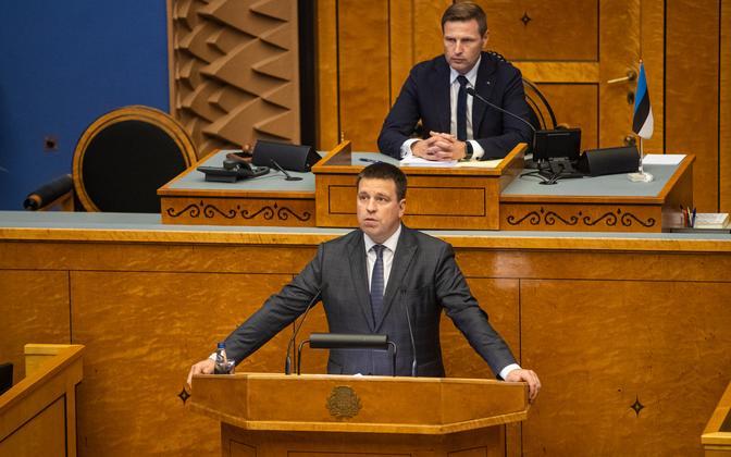 Opening session of the Riigikogu on September 13, 2021.