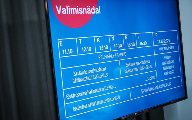 В период предварительного голосования можно проголосовать и электронным путем.