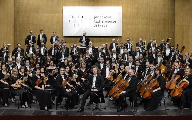 Филармонический оркестр имени Яначека.