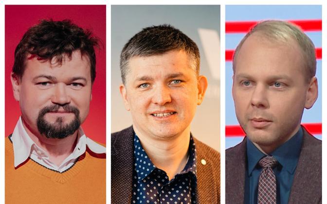 Кристер Парис, Мирко Оякиви и Урмас Яагант.